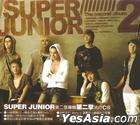 Super Junior Vol. 2 (Version C) (CD+DVD) (Taiwan Version)