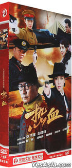 Re Xie (2014) (H-DVD) (Ep. 1-34) (End) (China Version)