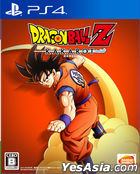Dragon Ball Z: Kakarot (Japan Version)