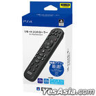 PS4 Remote Controller (日本版)