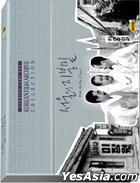 Under the Sky of Seoul (DVD) (Korea Version)