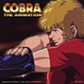 Original Video Anime Cobra OP : Kizudarake no Yume (Japan Version)