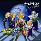 Kokoro no Hane (Original Miracle Battle Card Ver.)(SINGLE+DVD)(First Press Limited Edition)(Japan Version)