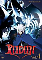 Reideen (DVD) (Vol.4) (Japan Version)