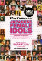 Japanese Female Idols