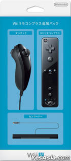 Wii Remote Con Plus Package (Black) (Japan Version)