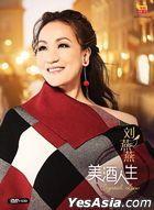 Mei Jiu Ren Sheng (CD + Karaoke DVD) (Malaysia Version)