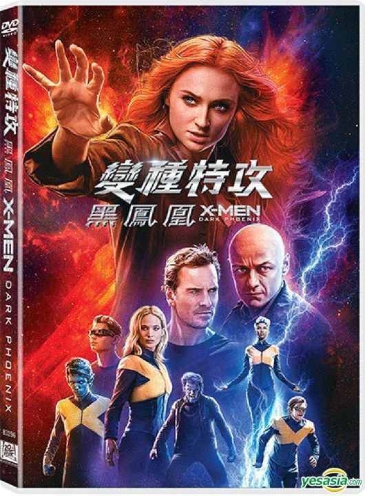 Yesasia X Men Dark Phoenix 2019 Dvd Hong Kong Version Dvd Michael Fassbender James Mcavoy Deltamac Hk Western World Movies Videos Free Shipping