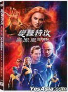 X-Men: Dark Phoenix (2019) (DVD) (Hong Kong Version)