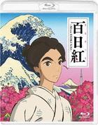 Miss Hokusai (Blu-ray) (Normal Edition) (Japan Version)
