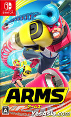 ARMS (Japan Version)