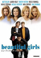 Beautiful Girls (DVD) (Japan Version)