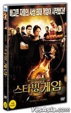 The Starving Games (DVD) (Korea Version)
