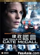 The Trials of Cate McCall (2013) (Blu-ray) (Hong Kong Version)