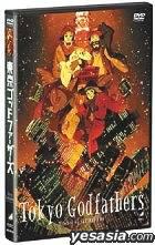 Tokyo Godfathers (日本版 - 英文字幕)