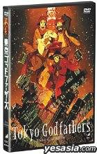 Tokyo Godfathers (Japan Version - English Subtitles)