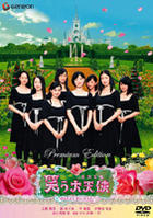 Warau Michael (Arch Angels) (DVD) (Premium Edition) (Japan Version)