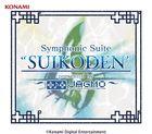 Suikoden x JAGMO Orchestra Concert CD (Japan Version)