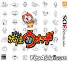 Youkai Watch (3DS) (Japan Version)