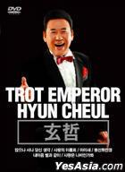 Hyun Cheul - Trot Emperor (Korea Version)