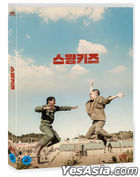 勁舞Dancing癲 (DVD) (韓國版)