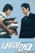 老大傳奇 (DVD) (單碟裝) (韓國版)