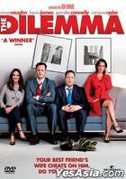The Dilemma (2011) (DVD) (Hong Kong Version)