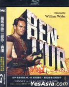 Ben Hur (Blu-ray) (Taiwan Version)