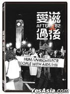 After 82 (2019) (DVD) (Taiwan Version)