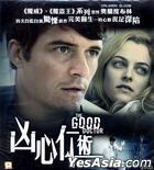 The Good Doctor (2011) (VCD) (Hong Kong Version)