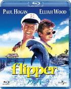 Flipper (Blu-ray) (Japan Version)