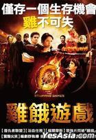 The Starving Games (2013) (DVD) (Taiwan Version)