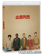 Swing Kids (Blu-ray) (Normal Edition) (Korea Version)