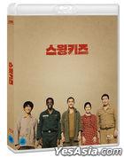 勁舞Dancing癲 (Blu-ray) (普通版) (韓國版)