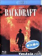 Backdraft (1991) (Blu-ray) (Hong Kong Version)