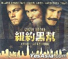Gangs Of New York (Taiwan Version)