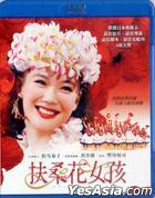 Hula Girls (Blu-ray) (English Subtitled) (Taiwan Version)