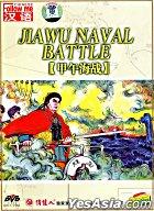 Jiawu Naval Battle (DVD) (English Subtitled) (China Version)