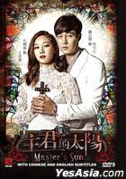 The Master's Sun (DVD) (End) (Multi-audio) (English Subtitled) (SBS TV Drama) (Singapore Version)