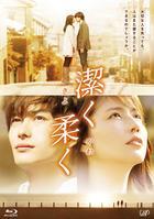 洁柔 (Blu-ray)(日本版)