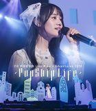 ITO MIKU 5th Live Miku's Adventures 2019 ~PopSkip Life~ [BLU-RAY] (Japan Version)