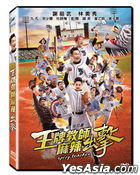Spicy Teacher (2018) (DVD) (English Subtitled) (Taiwan Version)