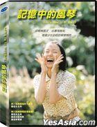 The Harmonium in My Memory (1999) (DVD) (Taiwan Version)
