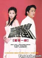 TAIWAN LONG JUAN FENG 2 - AI HEN YI XIAN
