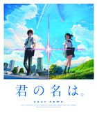 Your Name. (Blu-ray) (Standard Edition) (English Subtitled) (Japan Version)