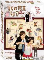 Love Or Bread (DVD) (End) (Hong Kong Version)