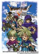 Dragon Quest : Trading Card Game Official Card Sleeve TYPE007
