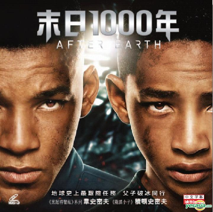 Yesasia After Earth 2013 Vcd Hong Kong Version Vcd Will Smith Jaden Smith Intercontinental Video Hk Western World Movies Videos Free Shipping