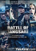 Battle of Jangsari (2019) (DVD) (Hong Kong Version)