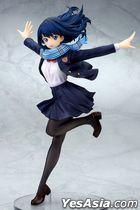 SSSS.Gridman : Rikka Takarada School Uniform Ver. 1:7 Pre-painted PVC Figure